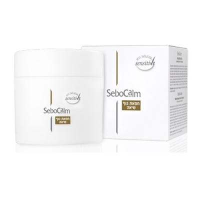 SEBOCALM SHEA BODY BUTTER