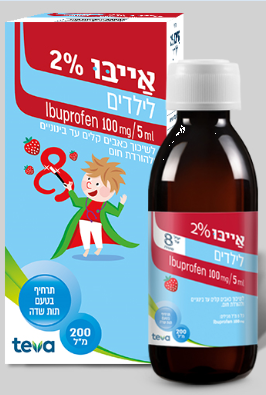 IBOO 2%  SYR FOR  CHILDREN - IBUPROFEN 100 mg/5ml