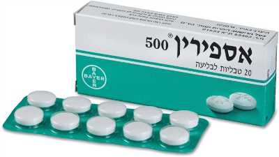 ASPIRIN BAYER 500 MG 20 TAB